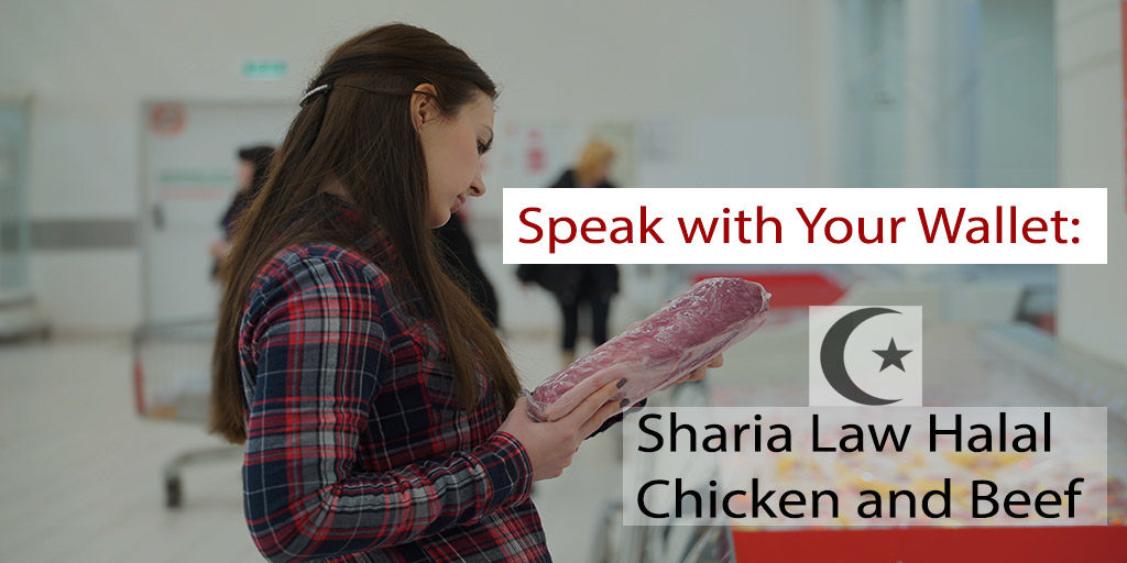 halal-speak-with-your-wallet-grocery-store-3-1024x512.jpg